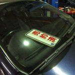 5シリーズ E39 528iツーリング 納車点検整備