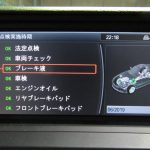 Z4 E89 Z4 23i S-Drive 車検