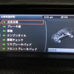 X1 E84 18i S-Drive Xライン 納車点検整備