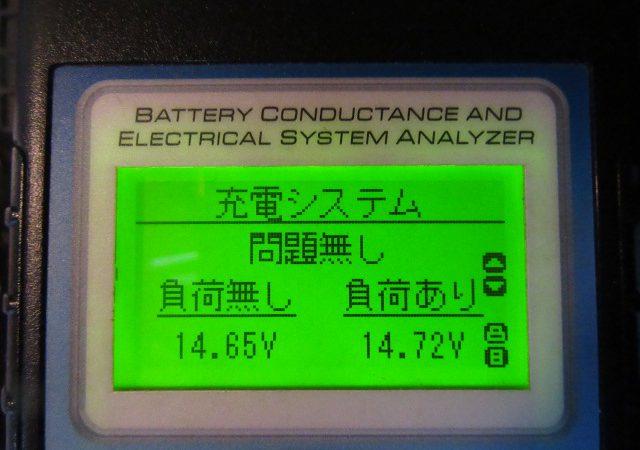 3シリーズ E90 320i 定期点検