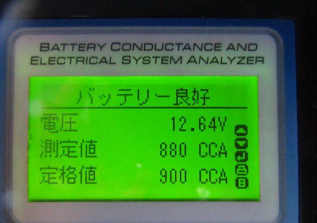 3シリーズ F31 320dツーリングスポーツ 定期点検