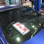 3シリーズ E90 320iMスポーツ 納車点検整備