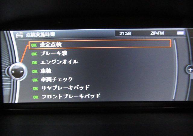 3シリーズ E91 320iツーリング Mスポーツ 車検