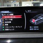 3シリーズ F31 320dツーリングスポーツ 車検