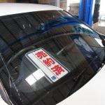 3シリーズ F30 320dMスポーツ 納車点検整備
