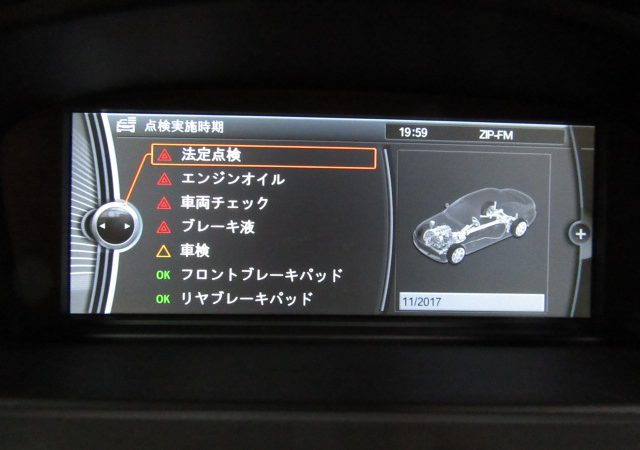 3シリーズ E90 320iMスポーツ 車検