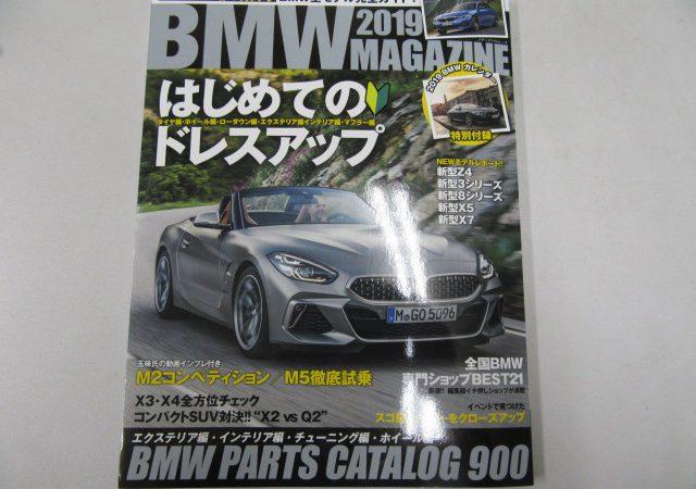 BMWマガジン2019