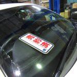3シリーズ E46 318CiMスポーツ 納車点検整備