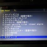 3シリーズ E90 323iハイライン 車検