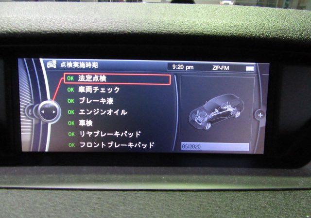 X1 E84 18i S-Drive Xライン 車検
