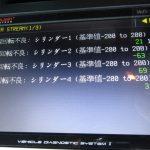 3シリーズ E90 323i エンジン不調イグニッションコイル交換