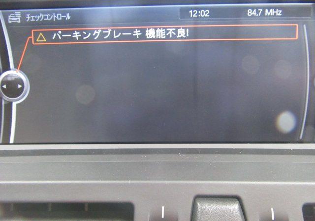 Z4 E89 Z4 23i パーキングブレーキランプ黄色 消えない