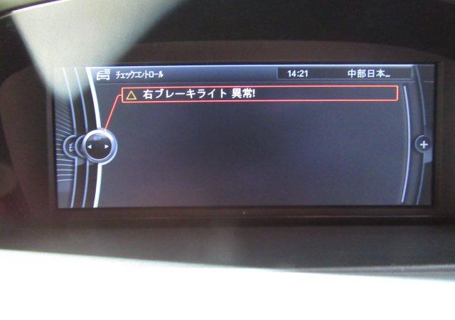 3シリーズ E91 320iツーリングMスポーツ 球切れ警告灯