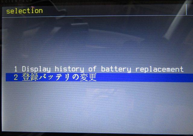 3シリーズ E90 320iハイライン バッテリ交換