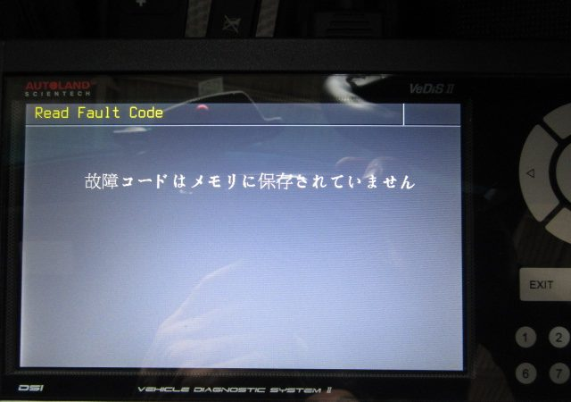 3シリーズ E46 318iMスポーツ 定期点検