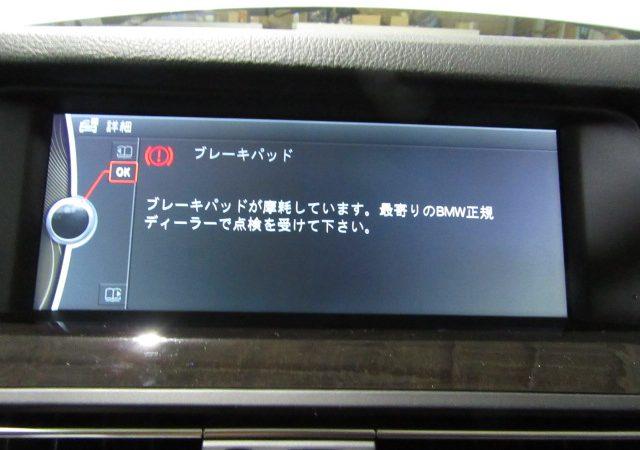5シリーズ F11 528i 車検