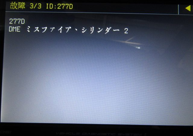 X1 E84 18i S-DriveMスポーツ 修理