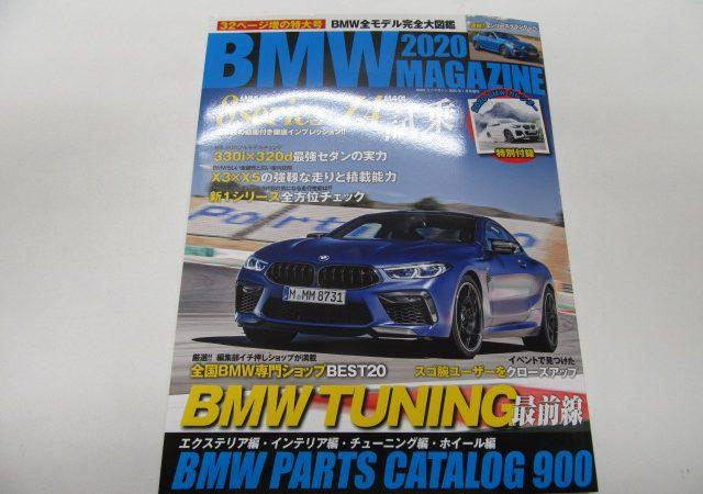 BMWマガジン2020