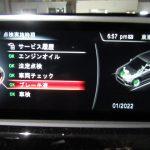 X1 F48 18dx 車検