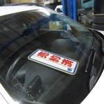 3シリーズ E91 320iツーリングハイライン 納車点検整備