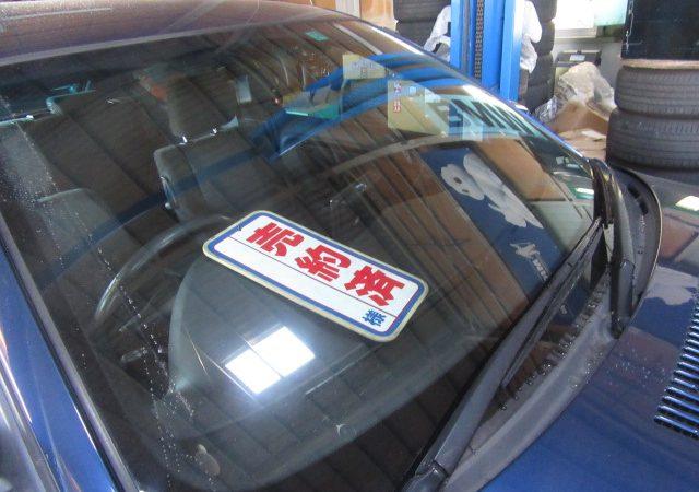 3シリーズ E46 318tiMスポーツ 納車点検整備
