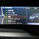 X3 F25 X-Drive20d 車検