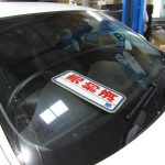 3シリーズ E90 320iハイライン 納車点検整備