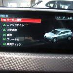 X2 F39 XDrive18dMスポーツ 納車点検整備