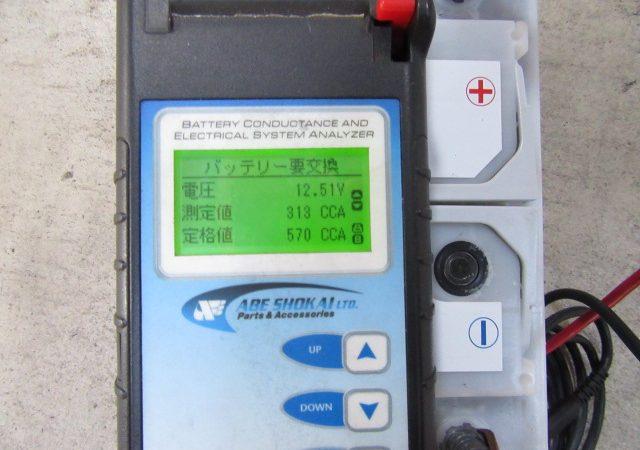 X1 E84 18i S-DriveMスポーツ バッテリ交換