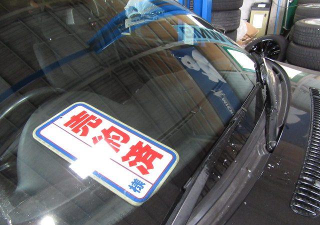 3シリーズ E46 318iMスポーツ 納車点検整備